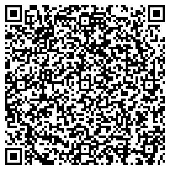QR-код с контактной информацией организации На Большой