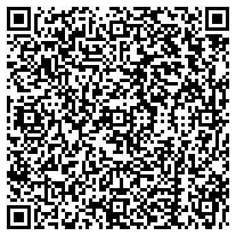 QR-код с контактной информацией организации ООО Вита+