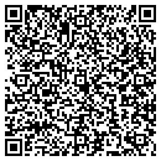 QR-код с контактной информацией организации На Саянах