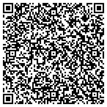 QR-код с контактной информацией организации Химчистка на Шимановской