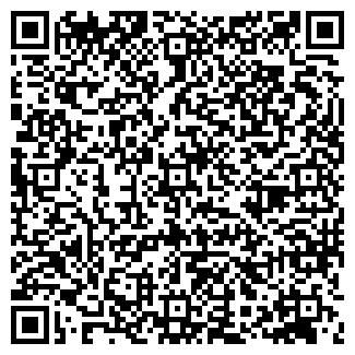 QR-код с контактной информацией организации КМБ БАНК