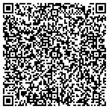 QR-код с контактной информацией организации Отделение Бизнес-центр на Валовой