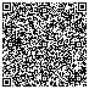 QR-код с контактной информацией организации Отделение Космодамианская