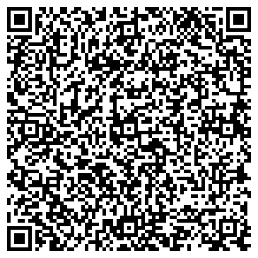 QR-код с контактной информацией организации Отделение Ордынка