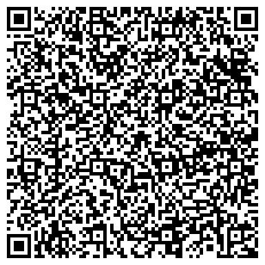 QR-код с контактной информацией организации ПРИЖЕЛЕЗНОДОРОЖНЫЙ ПОЧТАМТ ПРИ ПАВЕЛЕЦКОМ ВОКЗАЛЕ