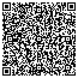 QR-код с контактной информацией организации ООО КОНАРД