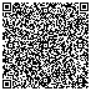 QR-код с контактной информацией организации ХолодМастер