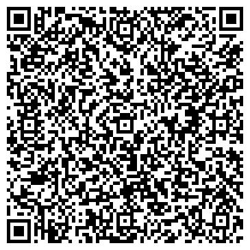 QR-код с контактной информацией организации ОТДЕЛЕНИЕ СВЯЗИ № 54