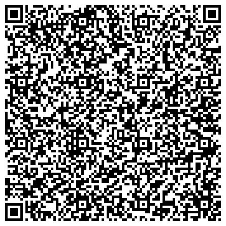 QR-код с контактной информацией организации Тойота Центр Екатеринбург Север, автотехцентр, официальный дилер Toyota Motor Corporation