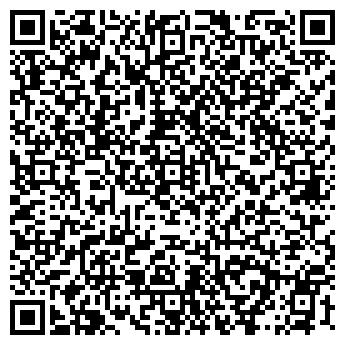 QR-код с контактной информацией организации ШКОЛА № 553