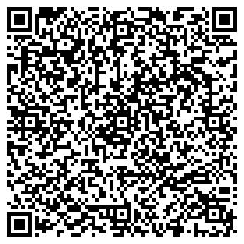 QR-код с контактной информацией организации ШКОЛА № 1259