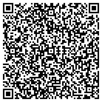 QR-код с контактной информацией организации ШКОЛА № 555