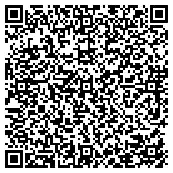 QR-код с контактной информацией организации ГАРД-ЭКСПРЕСС