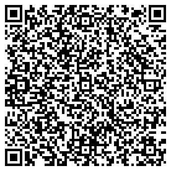 QR-код с контактной информацией организации АЛЬФА-М1