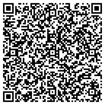 QR-код с контактной информацией организации ГРАНД ВЫМПЕЛ