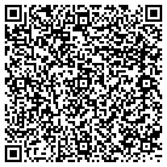 QR-код с контактной информацией организации РОДОН