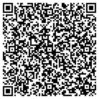 QR-код с контактной информацией организации РУБИКОН-Х