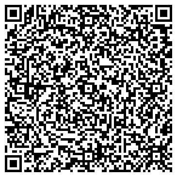 QR-код с контактной информацией организации ООО Стройкоминвест
