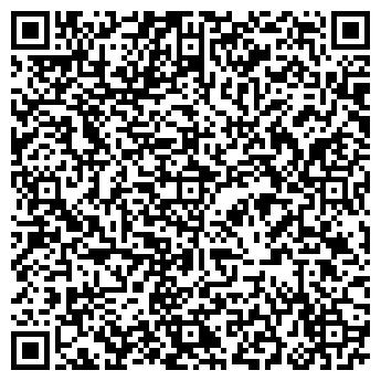 QR-код с контактной информацией организации СТАРЫЙ ЛЕКАРЬ