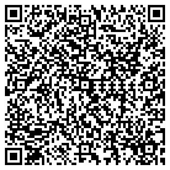 QR-код с контактной информацией организации 120 НА 80