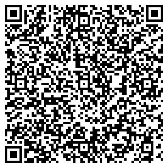 QR-код с контактной информацией организации Аптека № 76