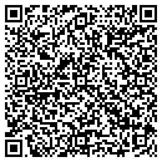 QR-код с контактной информацией организации Стройбат
