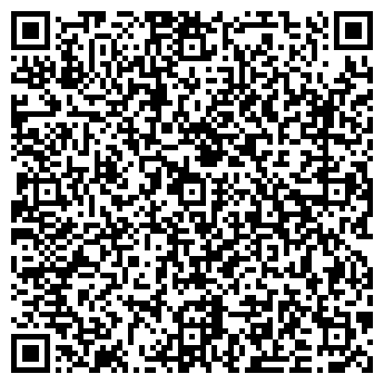 QR-код с контактной информацией организации АПТЕМИР