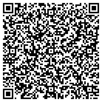 QR-код с контактной информацией организации Аптека № 53