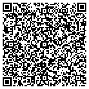 QR-код с контактной информацией организации Аптека № 89