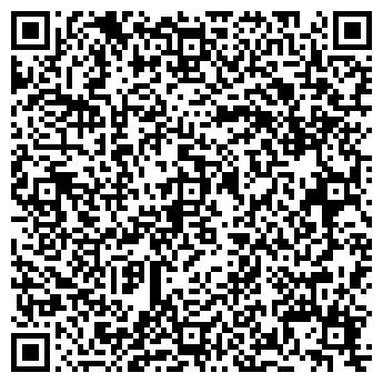 QR-код с контактной информацией организации А-ФАРМА