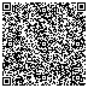 QR-код с контактной информацией организации Reebok
