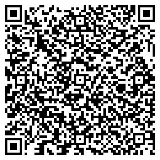 QR-код с контактной информацией организации ДИОНА