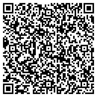 QR-код с контактной информацией организации РИГЛА