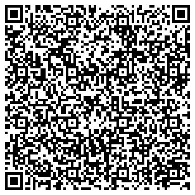 QR-код с контактной информацией организации Дорожная служба Иркутской области