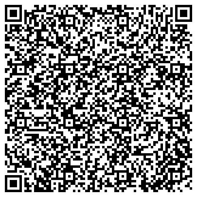QR-код с контактной информацией организации Дорожная служба Иркутской области, филиал в г. Братске, Участок №4