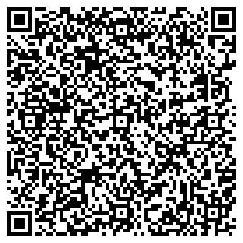 QR-код с контактной информацией организации УТРЕННИЙ СВЕТ