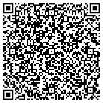 QR-код с контактной информацией организации ЭЛЬРУФ