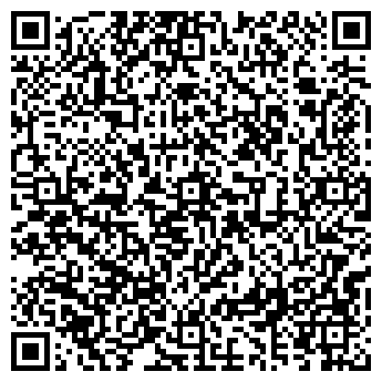 QR-код с контактной информацией организации ДЕТСКИЙ САД № 1507