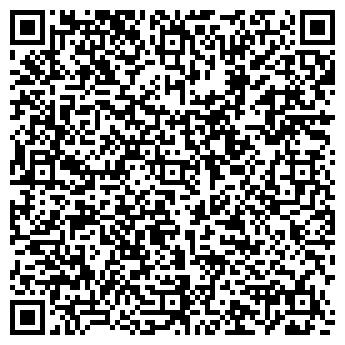 QR-код с контактной информацией организации ДЕТСКИЙ САД № 1453