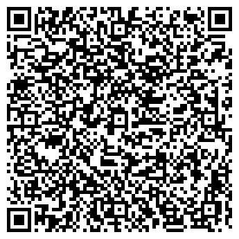 QR-код с контактной информацией организации ДЕТСКИЙ САД № 1362