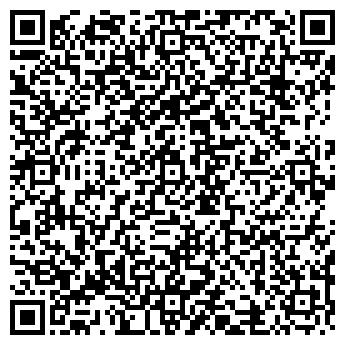 QR-код с контактной информацией организации ДЕТСКИЙ САД № 633