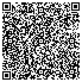 QR-код с контактной информацией организации ДЕТСКИЙ САД № 185