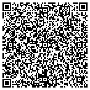 QR-код с контактной информацией организации ДЕТСКИЙ САД № 1611