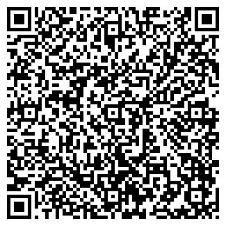 QR-код с контактной информацией организации FLATNICE