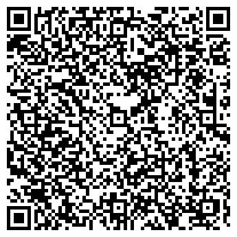 QR-код с контактной информацией организации ДЕТСКИЙ САД № 1776