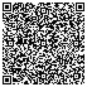 QR-код с контактной информацией организации ДЕТСКИЙ САД № 2311