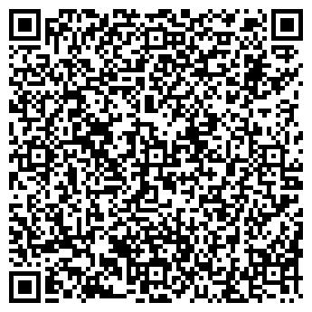 QR-код с контактной информацией организации ШКОЛА ДЛЯ МАЛЫШЕЙ