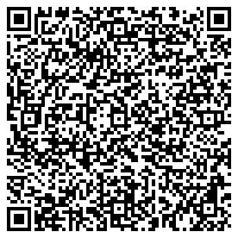 QR-код с контактной информацией организации ООО БАШМАЧОК