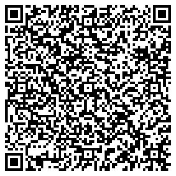 QR-код с контактной информацией организации ШКОЛА № 660