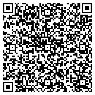 QR-код с контактной информацией организации ООО СТРОЙКА